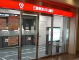 三菱東京UFJ銀行 ATMコーナー 木場駅前