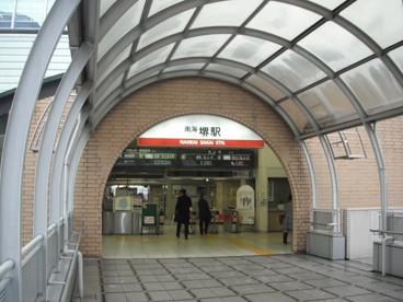 南海本線「堺」駅の画像4