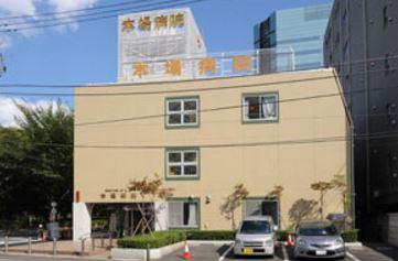 木場病院の画像1