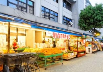 スーパータイヨー 東陽町店(イキイキ生鮮市場店)の画像1