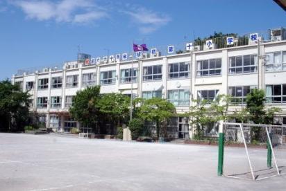 板橋区立板橋第十小学校の画像1