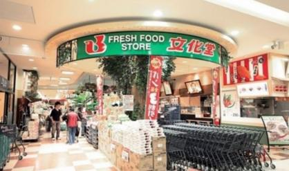 Fresh Food Store 文化堂 豊洲店の画像1