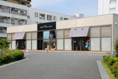 サンヨーG&Bアウトレット潮見店の画像1