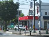 秋田保戸野郵便局
