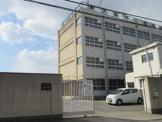 東大阪市立楠根中学校