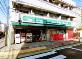まいばすけっと 西蒲田1丁目店