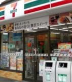 セブンイレブン(東陽町駅前)