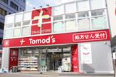 トモズ 亀戸東口店