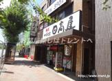 日高屋 飯田橋店