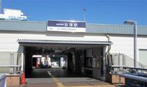 京成本線 谷津駅