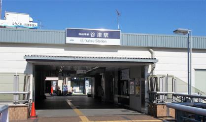 京成本線 谷津駅の画像1
