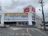 ケーズデンキ 中津川店