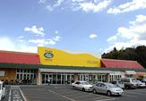 LANDROME(ランドローム)フードマーケット K&T店