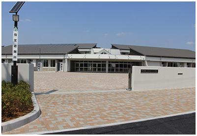 阿見町立あさひ小学校の画像1