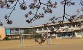 龍ケ崎市立松葉小学校