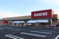 KASUMI FOODOFF(カスミ フードオフ)ストッカー佐貫店の画像1