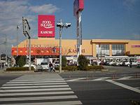 カスミ FS阿見店(サイクルサポートステーション)の画像1