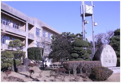 阿見町立竹来中学校の画像1