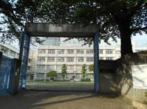 目黒区立菅刈小学校