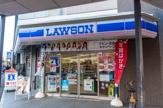ローソン H台東浅草三丁目店