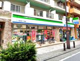 ファミリーマート 川崎本町一丁目店