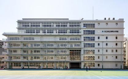川口市立幸町小学校の画像1