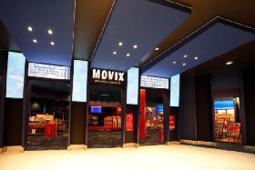 MOVIX川口の画像1