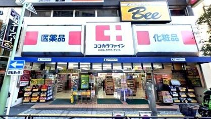 ヘルスケアセイジョー 京急川崎駅前店の画像1