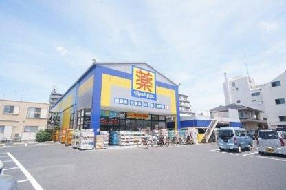 ドラッグストア マツモトキヨシ 西川口店の画像1