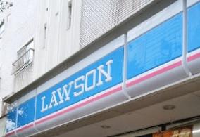 ローソン 中野南台五丁目店の画像1