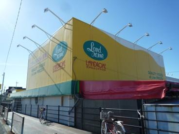 LANDROME(ランドローム)フードマーケット 龍ヶ岡店の画像1