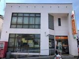 秋田手形郵便局
