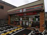 セブンイレブン 足立竹ノ塚駅西店