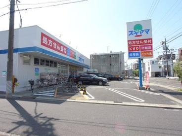 ドラッグスギヤマ 春岡通店の画像1