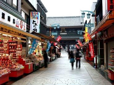 川崎大師(平間寺)の画像2