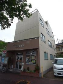 名古屋吹上郵便局の画像1