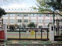 豊島区立豊成小学校