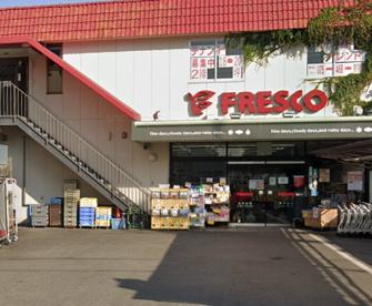 フレスコ西野店の画像1