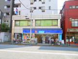 ウエルシア文京千駄木店