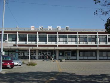 JR四日市駅の画像1