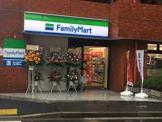 ファミリーマート 深川門前仲町店