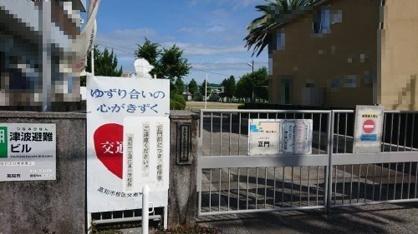 高知市立潮江東小学校の画像1