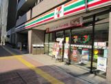セブンイレブン 文京小石川1丁目店