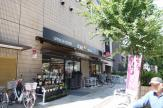 ダイエー小石川店