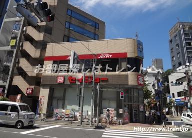 セイジョー神楽坂上店の画像1