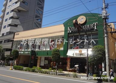 キッチンコート神楽坂店の画像1