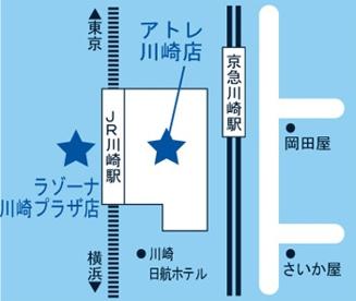 アトレ川崎の画像3
