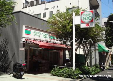 100円ローソン牛込神楽坂店の画像1
