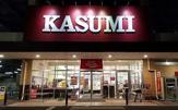 KASUMI(カスミ) 高津店
