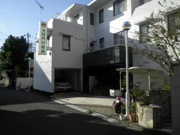池田内科医院の画像1